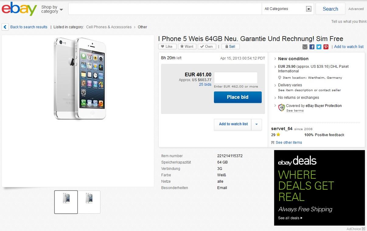 ebayで落札する7つのポイント